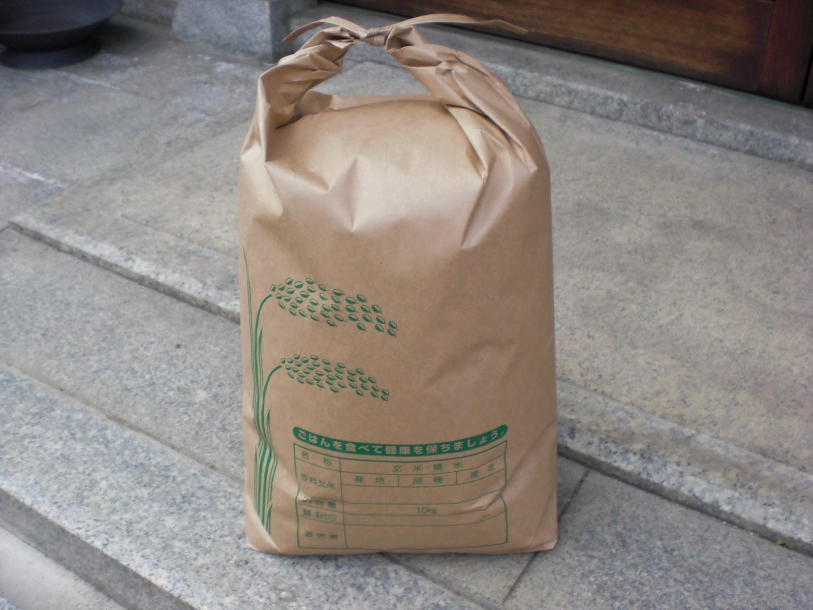 ひのひかり梱包